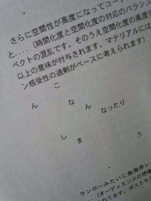 Ml_fj310143