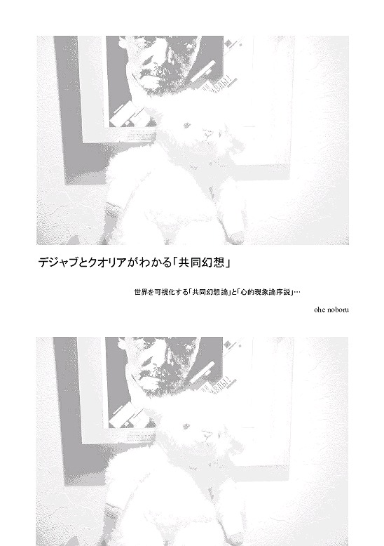 Snapcrab_noname_2013126_01050_no00